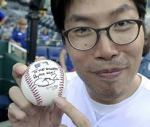 KC Royals Fan Korea